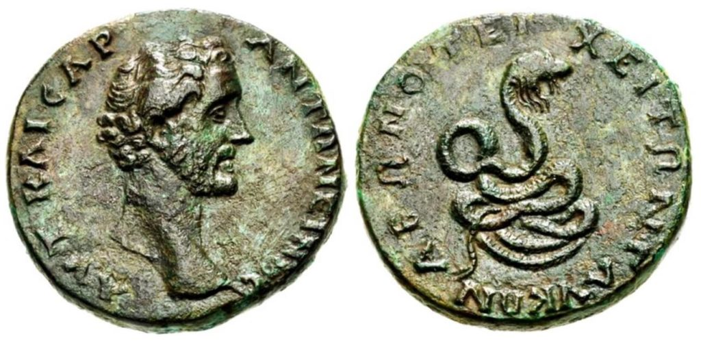 Bronze Coin of Abonoteichos