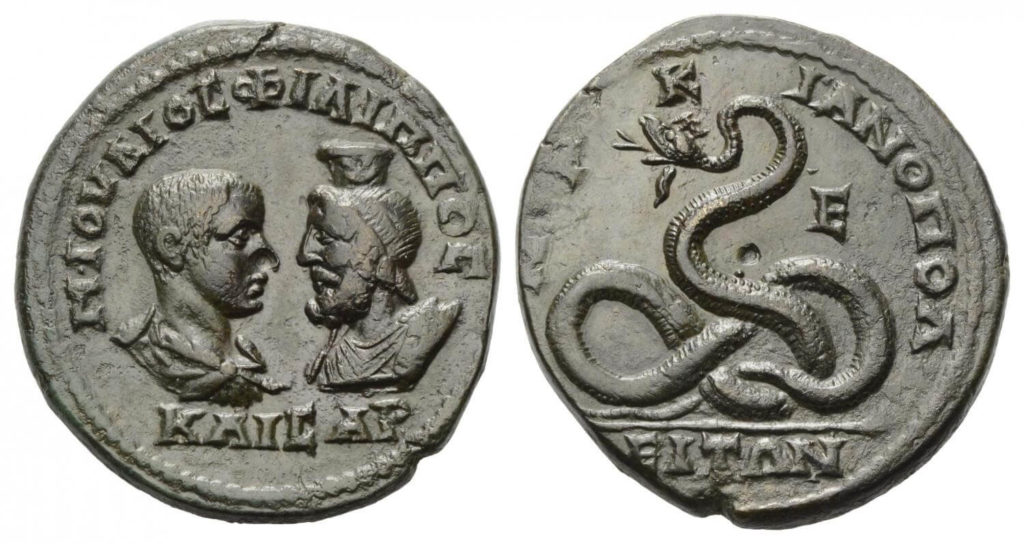 Bronze Coin of Marcianopolis