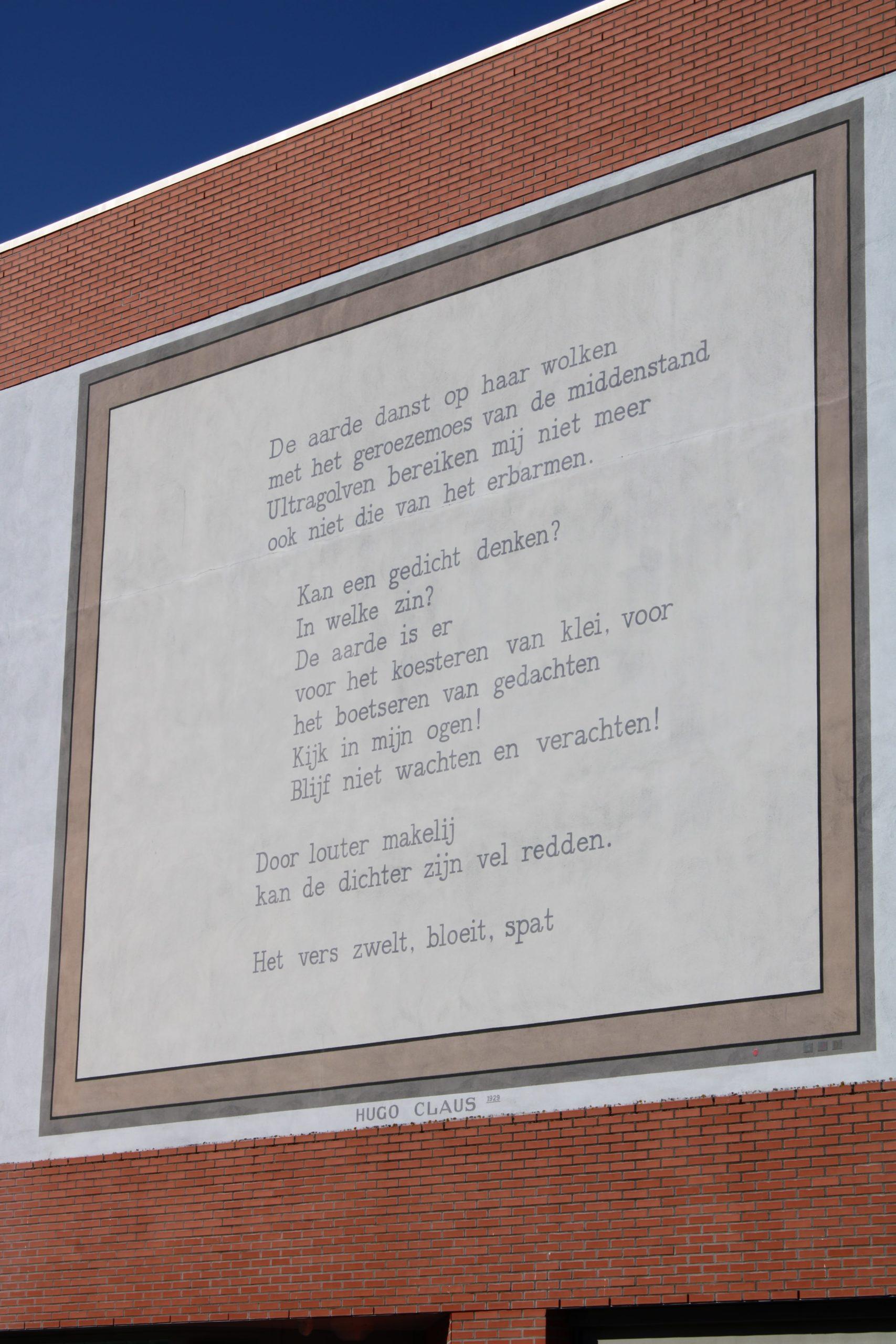 Poem H. Claus