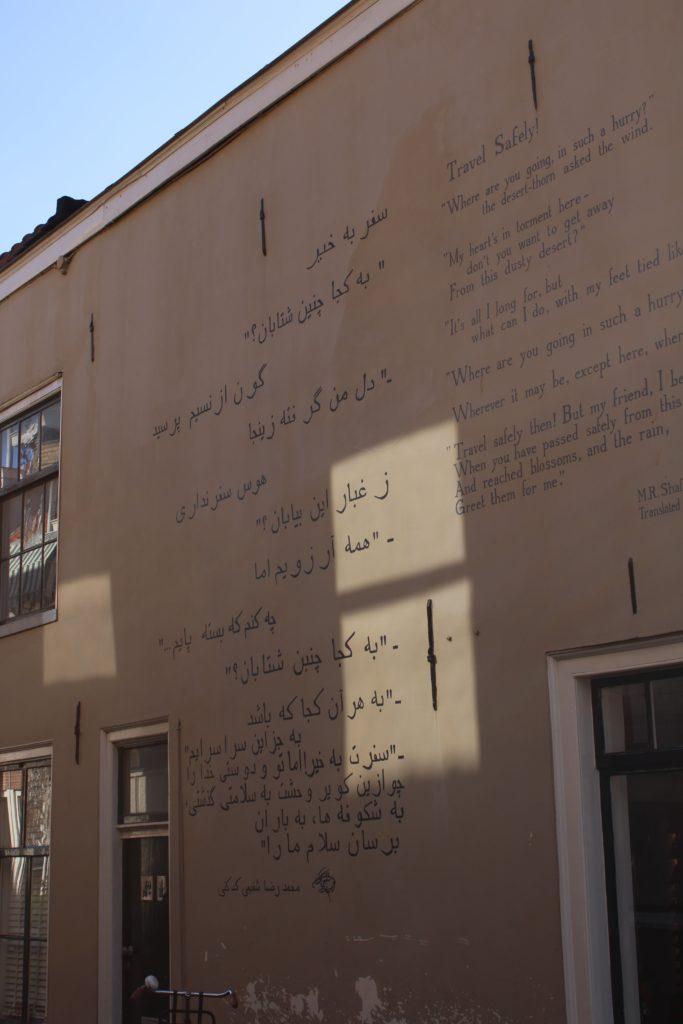Poem by M.R. Shafi'i-Kadkani